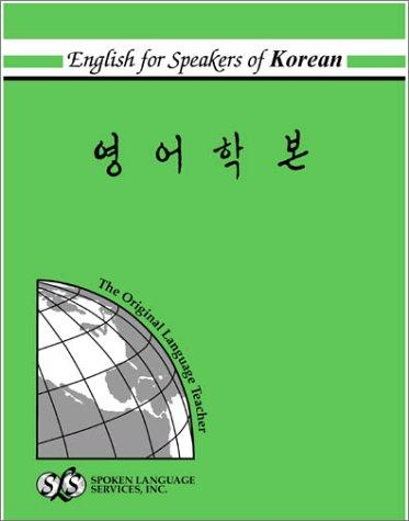 Download English for Koreans