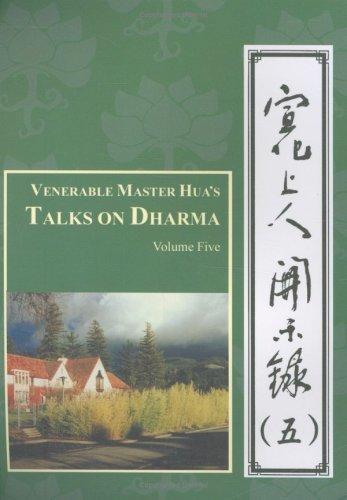Download Venerable Master Hua's Talks on Dharma