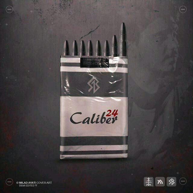 دانلود آلبوم جدید کالیبر ۲٤ با حضور اپیکور ، صادق ، حصین ، شایع و زخمی