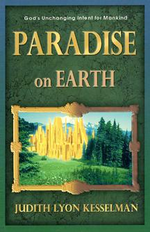Paradise on earth by Judith Lyon Kesselman
