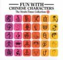 Fun With Chinese Characters Volume 1